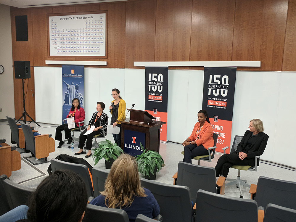 ACS Women Chemists Committee Career Panel Discussion photo